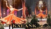 Kalank | Tabah Ho Gaye Song | Sanjay, Madhuri, Varun, Alia | The World Of Kalank | DETAILS INSIDE
