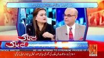 Maryam Auragzeb Ne Shahid Khaqan Abbasi Ko Kia Kaha Hai..Ghulam Hussian Telling