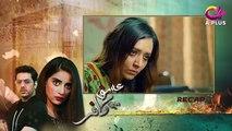 Ishq Mein Kafir - Last Episode 33 Aplus Dramas Goher Mumtaz, Saboor Ali Pakistani Drama