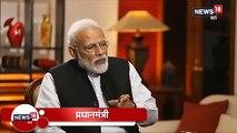 Modi on National Herald Case