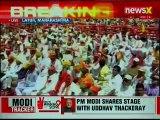 PM Narendra Modi addresses the rally in Latur, Maharashtra ahead of Lok Sabha Elections 2019