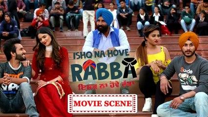Re-Plan | Ishq Na Hove Rabba | Comedy Movie Scene | Navjeet, Youngveer | Latest Punjabi Movies 2019