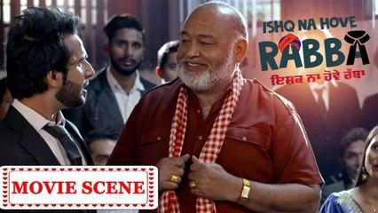 Special Court | Ishq Na Hove Rabba |  Latest Comedy Punjabi Movie Scene | Navjeet, Youngveer