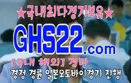 스크린경마 G H S 22 , CoM ꄳ 스크린경마