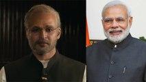 PM Narendra Modi Movie: பிஎம் நரேந்திர மோடி படம், உச்சநீதிமன்றம் தீர்ப்பு!- வீடியோ