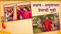 Padwa Celebration With Amruta & Akshay | Ghadge & Suun | Marathi TV