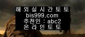 파워볼  bis999.com 코드 : abc2  파워볼  파워볼  bis999.com 코드 : abc2  파워볼  파워볼  bis999.com 코드 : abc2  파워볼  파워볼  bis999.com 코드 : abc2  파워볼  파워볼  bis999.com 코드 : abc2  파워볼  파워볼  bis999.com 코드 : abc2  파워볼  파워볼  bis999.com 코드 : abc