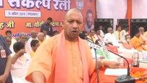 Ali vs Bajrangbali : Yogi Adityanath slams Mayawati over her muslims statement | Oneindia News
