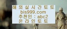 10bet카지노    온라인토토 인터넷토토 √√ bis999.com  ☆ 코드>>abc2 ☆ √√ 토토사이트 라이브스코어    10bet카지노