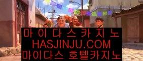✅리얼카지노사이트추천✅    ✅정선카지노 }} ◐ gca13.com ◐ {{  정선카지노 ◐ 오리엔탈카지노 ◐ 실시간카지노✅    ✅리얼카지노사이트추천✅