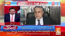 Saeed Qazi's Response On Maulana Fazlur Rehman Meeting With Nawaz Sharif