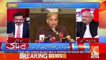 Chaudhary Ghulam Hussain Comments On Najam Sethi's Statement For Hanif Abbasi..