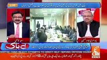 Saeed Qazi Gives News About Sheikh Akhter Hussain Matter..