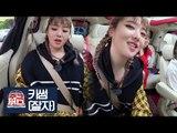 힐링이 되는 키썸의 노래 '잘자 (Sleep tight)' [주크버스] 17회
