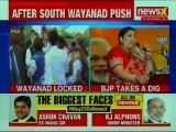 Rahul Gandhi to file nomination from Amethi today, Smriti Irani takes a dig; Lok Sabha Polls