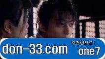 소셜그래프게임사이트◐ 도메인 : _don-33.com_추천인코드 : one7