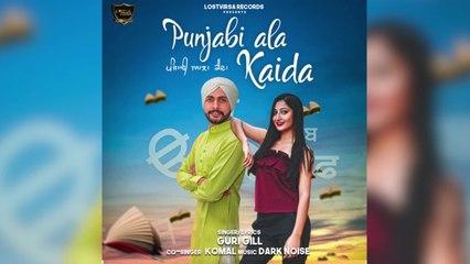 Guri Gill - Punjabi Ala Kaida