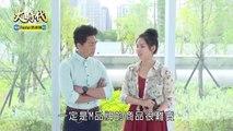 Đại Thời Đại Tập 100 - Phim Đài Loan - THVL1 Lồng Tiếng - Phim Dai Thoi Dai Tap 100 - Phim Dai Thoi Dai Tap 101