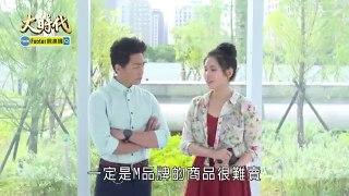 Dai Thoi Dai Tap 100 Phim Dai Loan THVL1 Long Tien