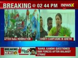 Smriti Irani addresses a rally in Amethi, targets Rahul Gandhi; Lok Sabha Elections 2019