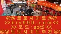 월드컵토토   해외토토추천✅|-bis999.com 코드>> abc2-|||✅해외토토추천토토    월드컵토토