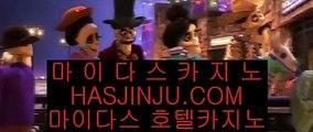 ✅위더스 호텔✅ く 게이트웨이 호텔     https://jasjinju.blogspot.com   게이트웨이 호텔 く ✅위더스 호텔✅