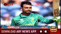 Sports Room | Najeeb-ul-Husnain | ARYNews | 10 April 2019