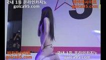 원정카지노♥(((▧ golca95.com ▧))) 바카라필승법 바카라승리 플레이어 뱅커 ♥원정카지노