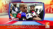 Chaudhary Ghulam Hussain & Saeed Qazi Response On Shahbaz Sharif Being In London..