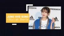 [Showbiz Korea] The celebrities in 2019 Seoul Fashion Week! 정혜성(Jung Hye-sung) & 임수향(Im Soo-hyang)