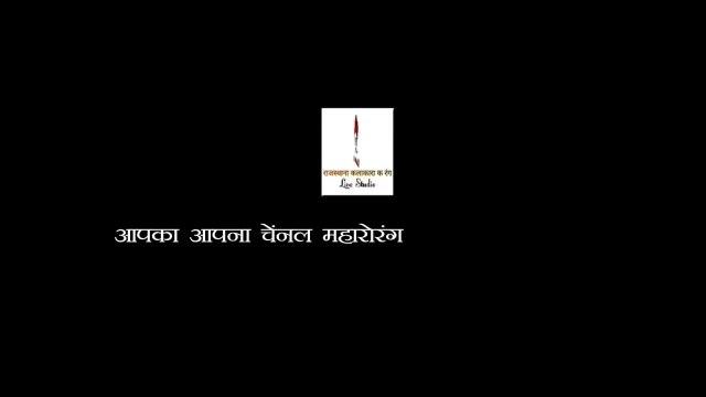 Pintiya Jagiya - पिंटिया ने क्या कॉमेडी किया है लोगो की हँसी नही रूखी - राजस्थानी कॉमेडी किंग