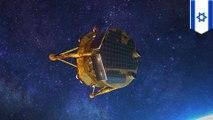 Israel attempts moon landing