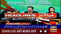 Headlines | ARYNews | 1900 | 11 April 2019