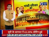 Lok Sabha Elections 2019, Phase 1: Litmus test for Rahul Gandhi, Sonia Gandhi vs Smriti Irani