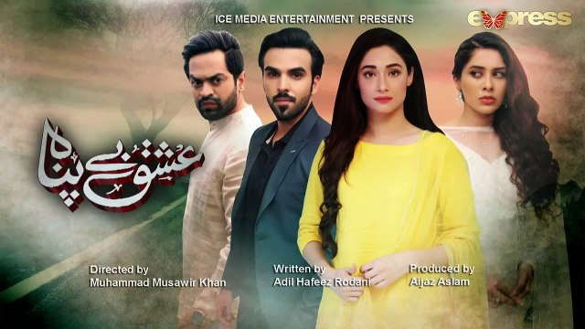 Ishq Bepanah - Epi 51 _ Express TV Dramas _ 11APRIL 2019