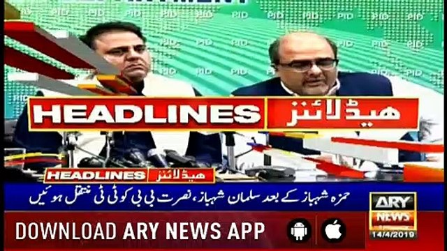 Headlines | ARYNews | 2200 | 14 April 2019
