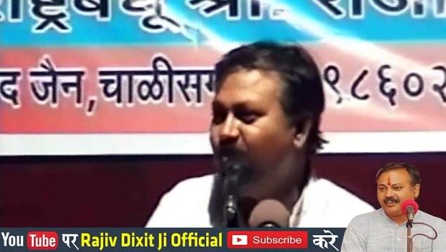 Rajiv dixit ayurveda by Rajiv Dixit - dailymotion