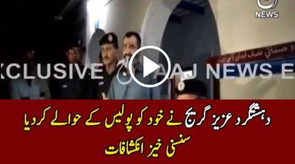 Terrorist Aziz Garage surrender