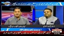 Interesting debate between Fawad Chaudhry and Javed Latif on Nawaz Sharif's Illness