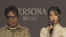 [Showbiz Korea] Starring Lee Ji-eun(아이유, IU)! The new omnibus movie 'Persona(페르소나)' press conference