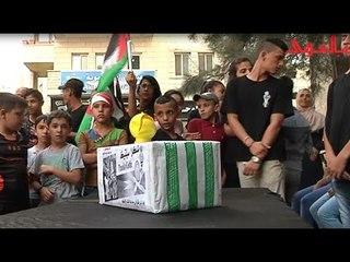 """أطفال فلسطين يساندون فريق """"سيتلك"""" الأسكتلندي بمصروفهم"""