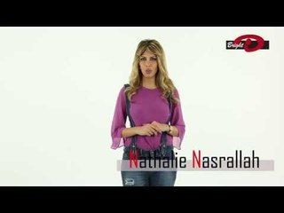 Casting Presenter: NATHALIE NASRALLAH