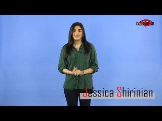 Casting Presenter: JESSICA SHIRINIAN