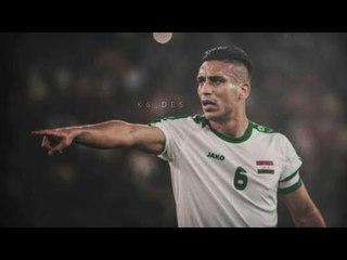 اجمل اغنية في تاريخ المنتخب العراقي 2019