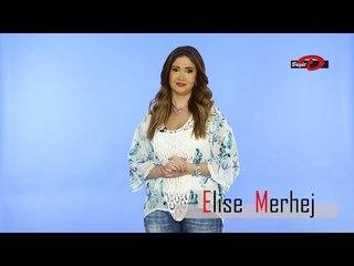 Casting Presenter: ELISE MERHEJ