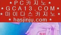 베이스볼    인터넷카지노사이트추천(※【- jasjinju.blogspot.com-】※▷ 실시간 인터넷카지노사이트추천か라이브카지노ふ카지노사이트    베이스볼