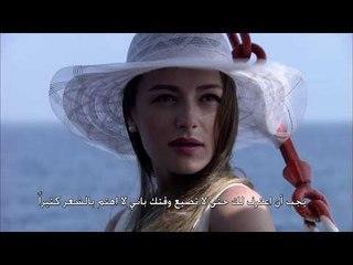Mel7 Al 7ayat 9 HD   ملح الحياة - الحلقة التاسعة  9