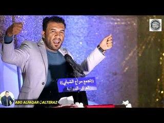 الشاعر حسام الحمزاوي من الحلة.صنع كارثة بقصيدة على العباس ع..الديوانية ٢٠١٨