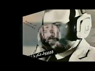 اجمل حالات وتس اب اغنية محمد منير الجب صاير روتين