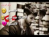 Mohamad Mounir - La Tensa   محمد منير - لاتنسى